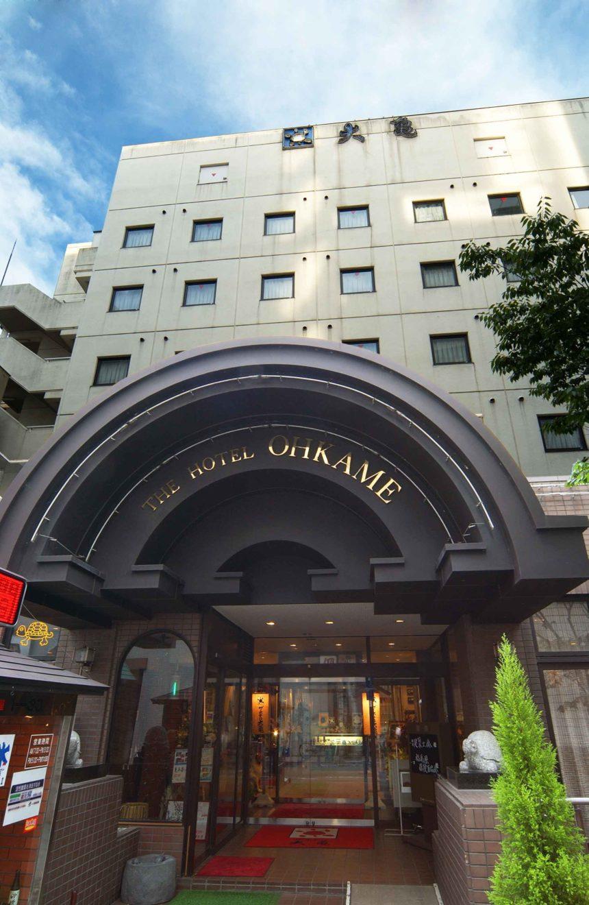 福島市テイクアウト ザ・ホテル大亀 福島市駅前