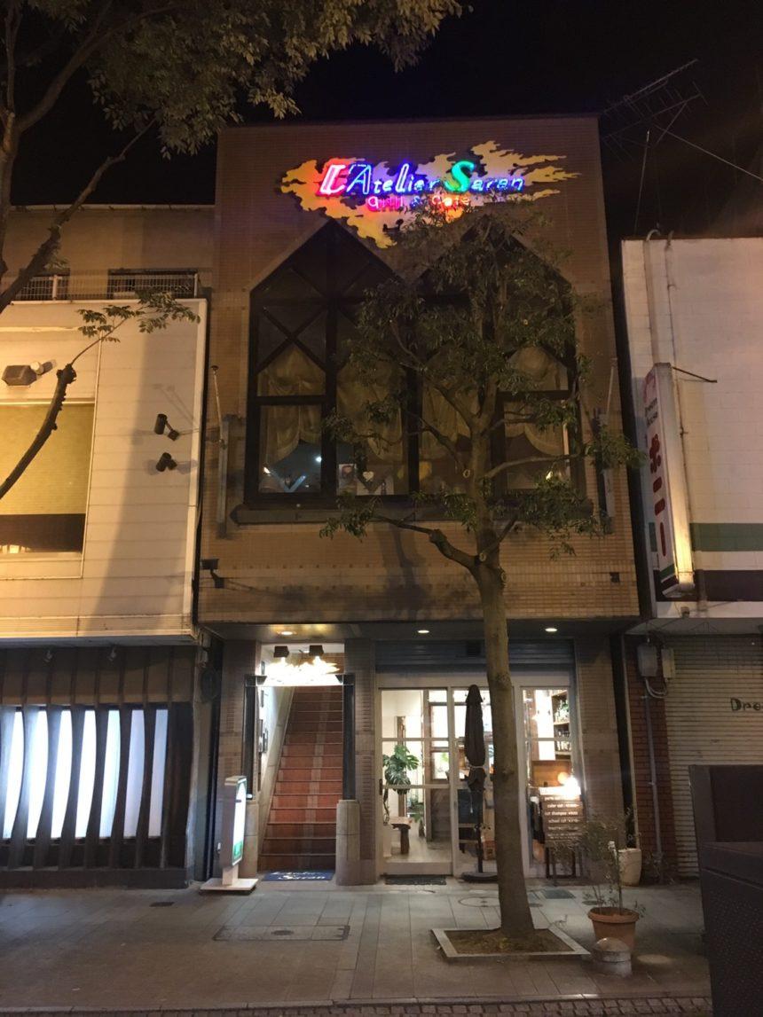 福島市テイクアウト ラトリエサラン