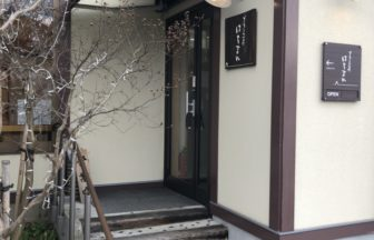 福島市テイクアウト プリン工房はちまん